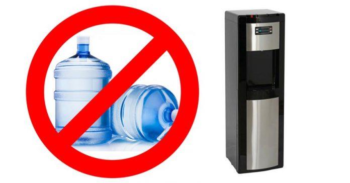 The Bottleless Water Dispenser: 5 Problems FIXED